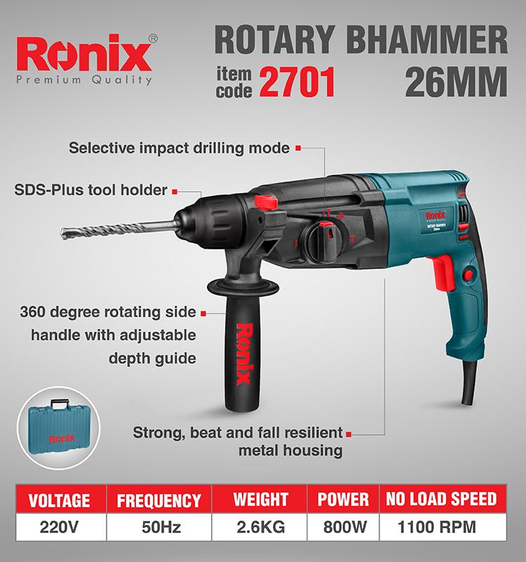 26mm Heavy Duty Advance Rotary Hammer 800w 2701