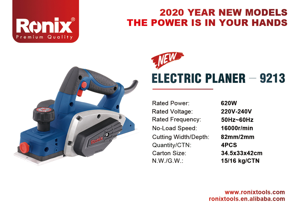 Professional Woodworking Power Tools Electric Power Planer 9213
